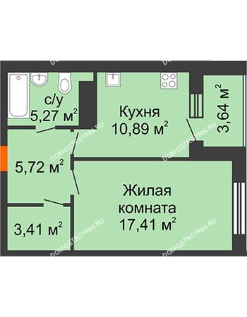1 комнатная квартира 44,52 м² в ЖК Облака, дом № 2