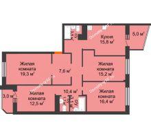 4 комнатная квартира 113,5 м² в ЖК Острова, дом 4 этап (второе пятно застройки) - планировка
