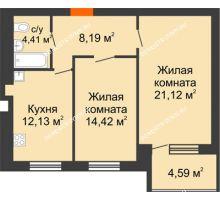 2 комнатная квартира 62,56 м² в ЖК Свобода, дом 2 очередь - планировка