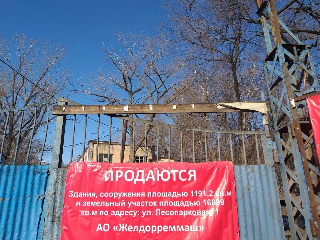 Земельный участок площадью 3,1 га продают в Ростове под девелоперский проект