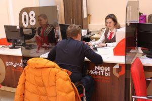 Нижегородский Росреестр и Кадастровая палата бесплатно проконсультировали граждан в честь юбилея