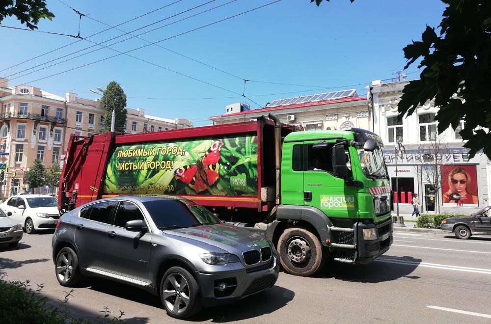 Как Ростовская область переходила на новую систему обращения с мусором в 2019 году
