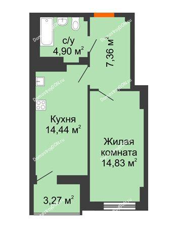 1 комнатная квартира 43,17 м² в ЖК Аврора, дом № 3