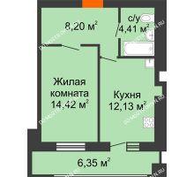 1 комнатная квартира 42,32 м² в ЖК Свобода, дом 2 очередь - планировка