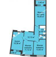 3 комнатная квартира 77,97 м² в ЖК Ватсон, дом № 5 - планировка