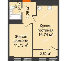 2 комнатная квартира 42,5 м², ЖК Каскад на Менделеева - планировка