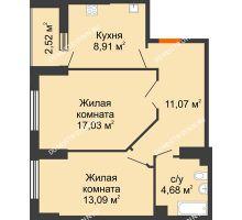 2 комнатная квартира 56,04 м², ЖК Орбита - планировка