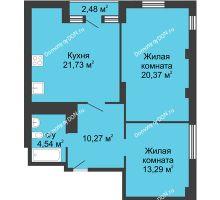 3 комнатная квартира 72,52 м² в ЖК Военвед-Сити, дом № 2 - планировка