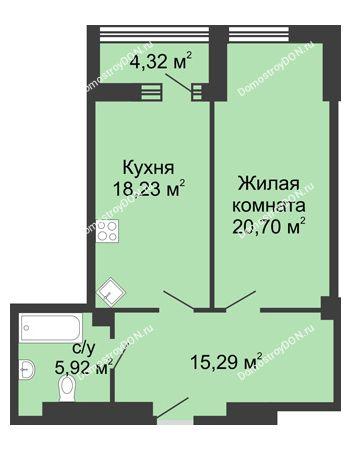 1 комнатная квартира 62,3 м² - ЖК Бристоль