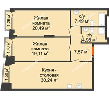 2 комнатная квартира 88,6 м², Клубный дом на Ярославской - планировка