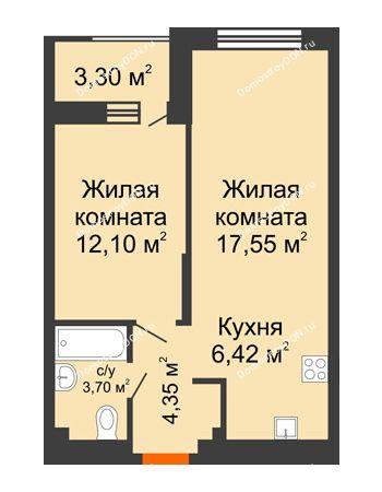 2 комнатная квартира 45,77 м² - ЖК ПАРК