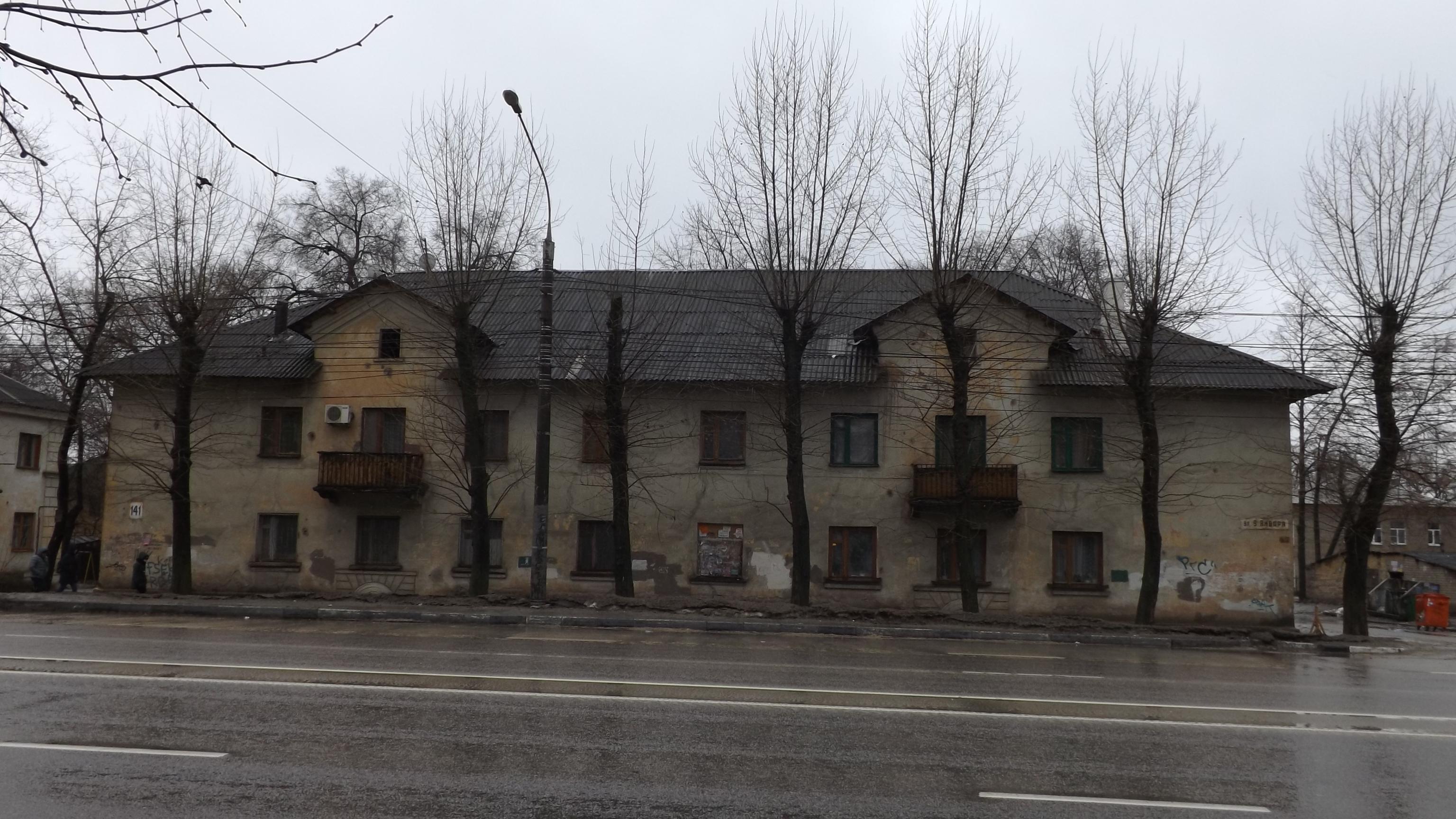 В каком районе Воронежа лучше купить квартиру? - фото 5