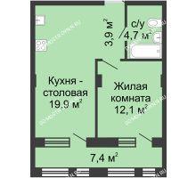 1 комнатная квартира 44,3 м² в ЖК Планетарий, дом № 7 - планировка