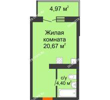 Студия 26,56 м² в ЖК КМ Анкудиновский парк, дом № 20 - планировка