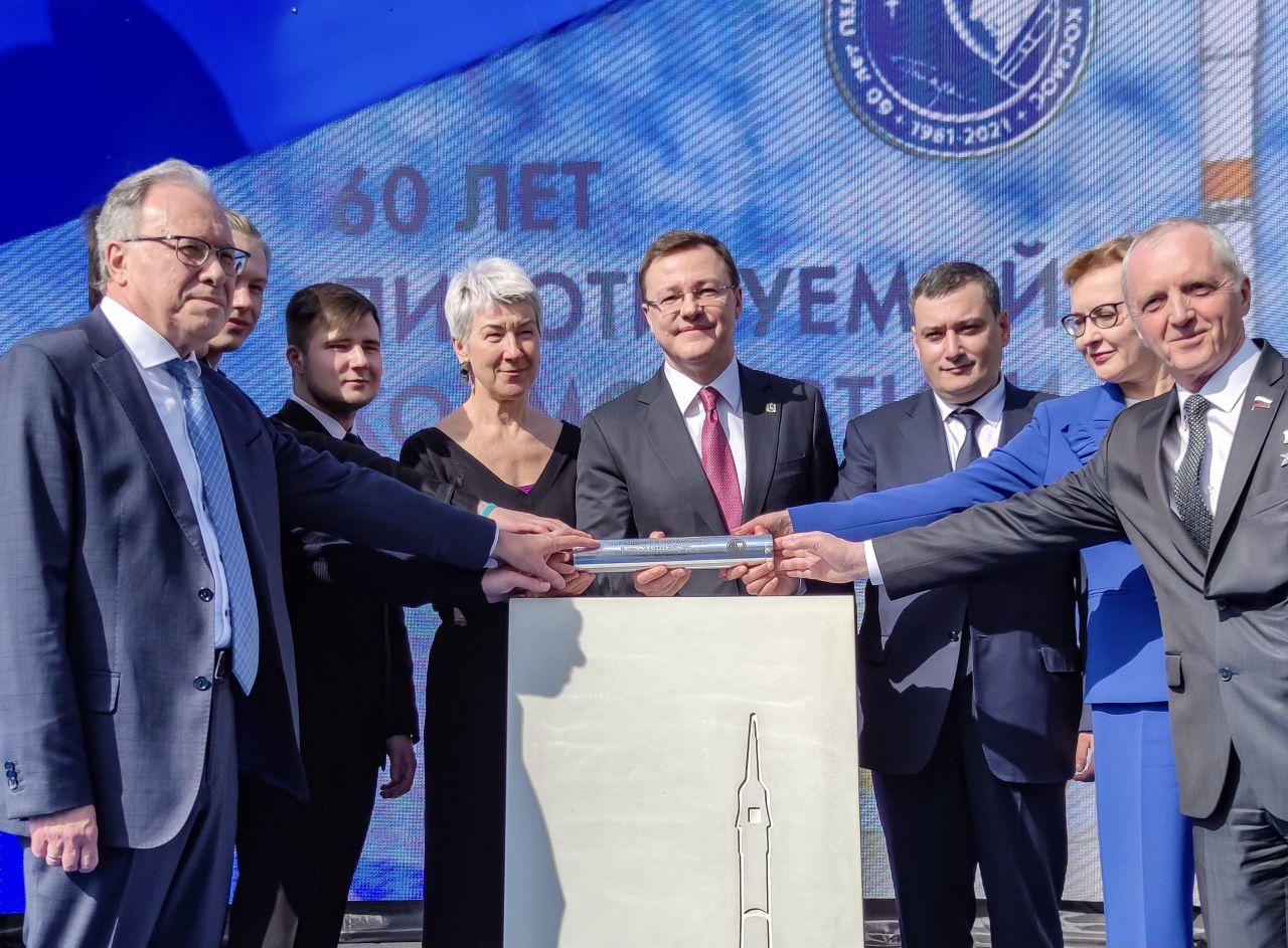 Губернатор Дмитрий Азаров дал старт строительству Самарского планетария