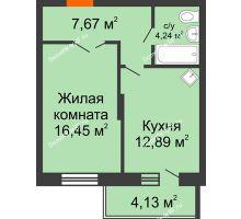1 комнатная квартира 42,69 м², ЖК Abrikos (Абрикос) - планировка