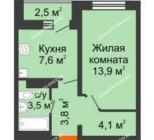1 комнатная квартира 34,15 м² в ЖК Корабли, дом № 10 - планировка