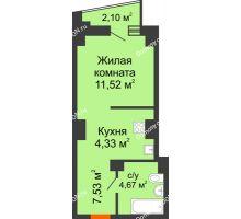 Студия 28,88 м² в ЖК Рубин, дом Литер 3 - планировка