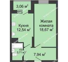 1 комнатная квартира 45,92 м² в ЖК Красная поляна, дом № 6